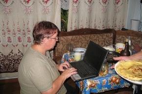 Ученые убедились: Интернет разлучает семьи