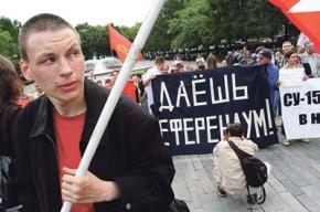 Кому назначать мэра Москвы?