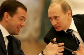 Медведев и Путин – партнеры или конкуренты?