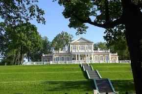 Путевой дворец в Стрельне отмечает юбилей