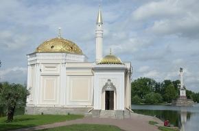 В Царском Селе открылся павильон «Турецкая баня»