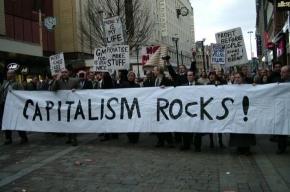 В Петербурге хотели сказать «да» капитализму, но не будут