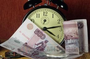 В Петербурге появятся облигации