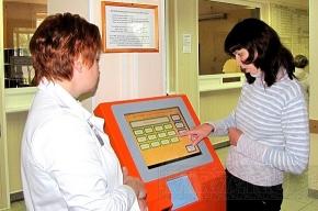 В Николаевской больнице на прием к врачу можно записаться «в два клика»