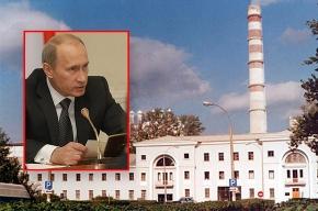 Владимир Путин отчитал руководство заводов в Пикалево