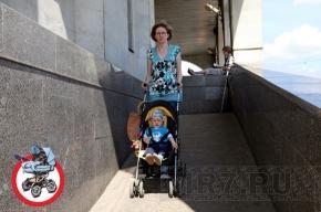 Идем с коляской в метро: акция «МР» принесла результаты