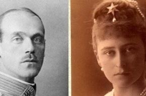 Прокуратура реабилитировала еще нескольких Романовых