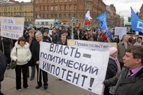 Петербургских журналистов могут не пустить на предприятия в Пикалево