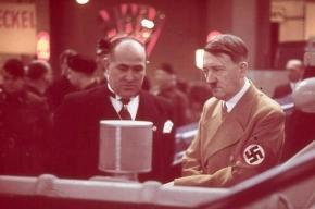 Впервые опубликованы снимки личного фотографа Гитлера