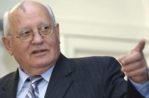 Горбачев и Макаревич записали совместный диск
