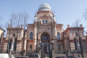 В синагоге появятся милиционеры