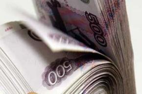 Пенсионный фонд выделил на соцпрограммы  более 54 миллионов рублей