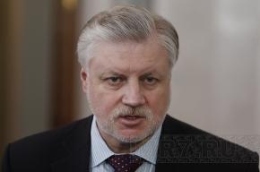 Сергей Миронов выразился резко: «ЕГЭ – путь в дебилизацию»
