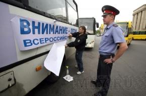 На петербургских автобусах появились тревожные рисунки