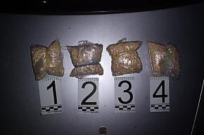 В Гатчинском районе задержали наркоторговку