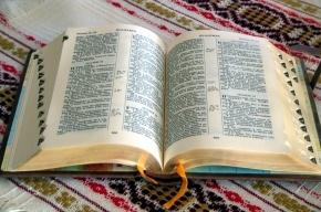 Может ли христианин не быть антисемитом?