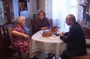 Почему для встречи с Путиным выбрали колпинскую старушку