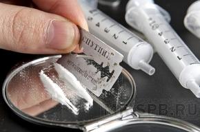 У петербуржца изъяли почти полкило метамфетамина