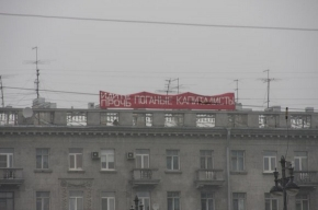 В Петербурге капиталистов послали прочь