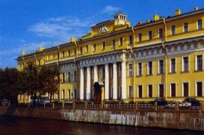В Юсуповском дворце награждали выпускников-отличников областных ПТУ