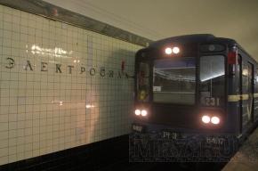 Движение в метро остановили из-за попытки самоубийства на станции «Электросила»