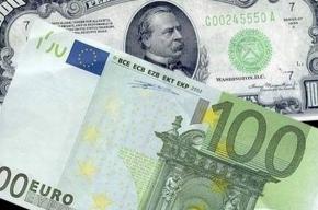 Доллар вырос, евро – упал