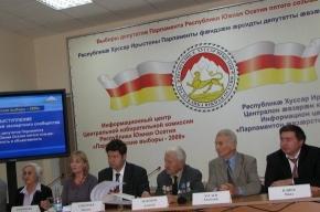 Евросоюз не признает результат парламентских выборов в Южной Осетии