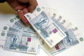 Эксперт: Курс доллара в 2010 году будет 34 рубля