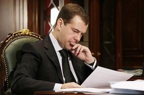 Дмитрий Медведев рассказал о пяти инновационных направлениях