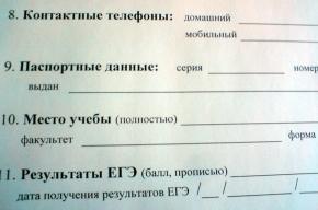 В Москве результаты ЕГЭ учитывают при приеме на работу