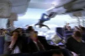 Кадр из сериала Lost выдали за снимки мертвого пассажира аэробуса А330