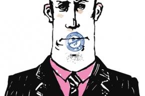 Секрет фирмы. Что такое коммерческая тайна?