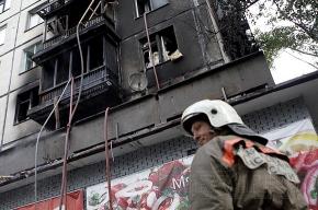 Пожар на проспекте Науки - фото с места событий