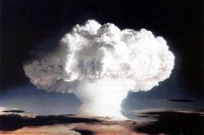 Информацию о ядерных объектах США нечаянно опубликовали в Интернете