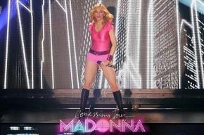 На концерт в Петербург Мадонна приедет с поваром и детьми
