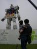 Робот высотой с семиэтажный дом поселился в центре Токио: Фоторепортаж