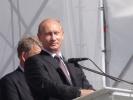 Участники регаты прорвались на сцену, на которой выступал премьер Путин: Фоторепортаж