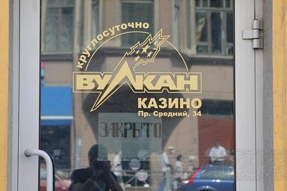 Що ozhydaet казино в Санкт-Петербурзі в 2009 році фотографії з фільму агента 007 Казино Рояль