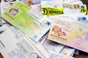Диана Качалова: Чужие письма