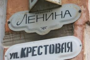 Большинство россиян не против переименования улиц и городов