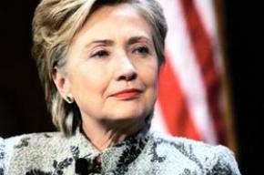 Хиллари Клинтон не приедет в Москву