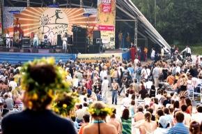 За витамином D и гормоном счастья – на фестиваль KUBANA