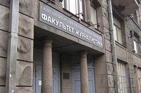Журфак СПбГУ: скандал развивается