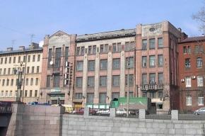 Дом культуры имени Цюрупы продали за 121,6 миллиона рублей
