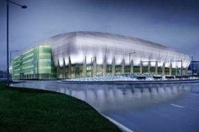 Норвегия определилась с местом проведения «Евровидения-2010»