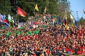 На Красное озеро едет тысяча скаутов