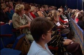 В Петербурге соберутся учителя со всей России