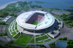 Петербуржцы могут выбрать название для стадиона