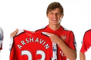 Аршавин – второй, а имя лучшего игрока «Арсенала» держится в тайне