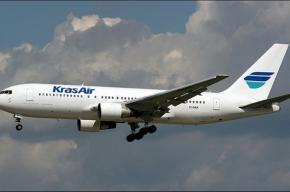 Три обанкротившиеся авиакомпании ликвидируют